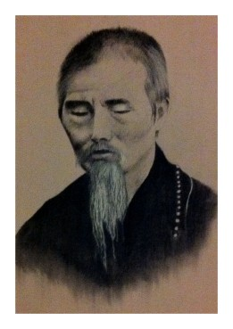 Great Master Hsu Yun by Qian Men